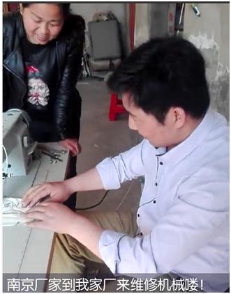平台包缝机